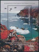 2012 UNESCO világörökség: Vrangel-sziget blokk Mi 160