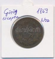 Görögország 1869BB 10l Br I. György T:2-,3 Greece 1869BB 10 Lepta Br George I C:VF,F