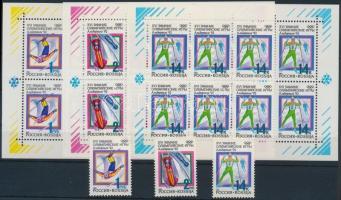 1992 Olimpia sor + kisív sor Mi 220-222