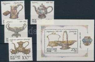 1992 Ezüst edények sor 4 értéke Mi 307-311 (hiányzik/missing Mi 310) + kisívsor Mi 308+311 + blokk Mi 5