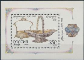 1993 Ezüst edények kisívsor Mi 308+311 + blokk Mi 5