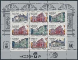 1995 Házak kisív Mi 415-417 (olimpiai felülnyomással)