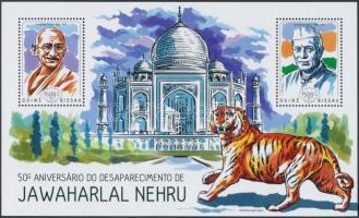 Jawaharlal Nehru block, Dzsaváharlál Nehru blokk
