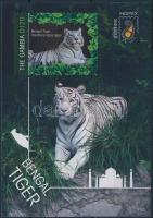 INDIPEX Stamp Exhibition in New Delhi block, INDIPEX bélyegkiállítás Új-Delhi blokk