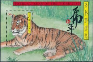 Tigris blokk Tiger block