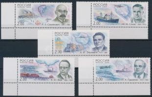 2000 Sarkkutatók ívsarki sor Mi 788-792