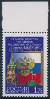 2000 Putyin ívszéli érték Mi 816
