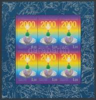 New Year margin stamp + minisheet, Újév ívszéli érték + kisív