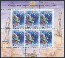 2000 Űrkutatás kisív Mi 811