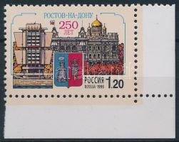 1999 Rosztov ívsarki bélyeg Mi 740