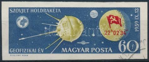 1959 Holdrakéta vágott bélyeg