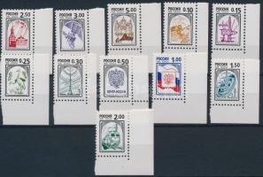 1998 Forgalmi ívsarki sor Mi 628-638 v