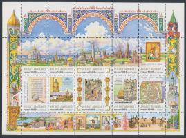 1997 850 éves Moszkva kisív Mi 576-585
