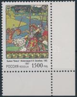 1997 Europa CEPT ívsarki érték Mi 575