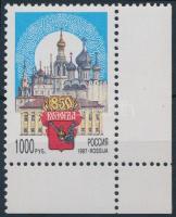 1997 Vologda ívsarki érték Mi 567