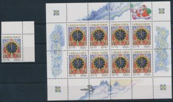 1996 Újév ívsarki érték + kisív Mi 546
