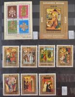 Magyar gyűjtemény 1973-1982 sok postatisztával 16 lapos nagy berakóban