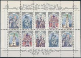 1995 Ortodox templomok kisív Mi 449-453 (szakadt szél)