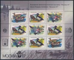 1994 Kacsa bélyegkiállítás felülnyomással kisív Mi 389-391
