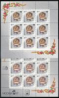 1994 Porcelán kisívsor Mi 397-401