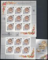 1994 Porcelán kisívsor Mi 397-401 + blokk Mi 7
