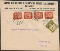 Inflation cover, (21. díjszabás) Helyi levél Milpengős 10.000mP négyescsík + Milliárdos 200mdP bérmentesítéssel (szétnyitott boríték)