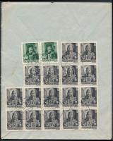 Inflation cover, (2. díjszabás) Távolsági levél Hadvezérek 2x8f + 16x18f bérmentesítéssel