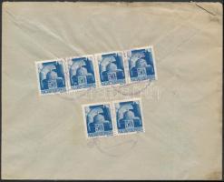 (2. díjszabás) Távolsági levél Hadvezérek 6x50f bérmentesítéssel, kettős keretvonalú koronás körbélyegzővel, Inflation cover