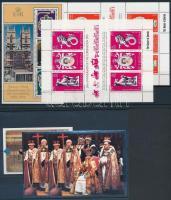 Queen Elizabeth II. 4 blocks and 2 mini sheets, II. Erzsébet királynő motívum 4 db blokk és 2 kisív
