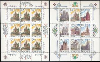 1994 Templom kisívsor + teljesív Mi 368-376