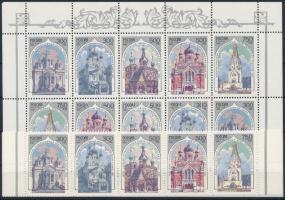 1995 Ortodox templom ívszéli ötöscsík + kisív Mi 449-453