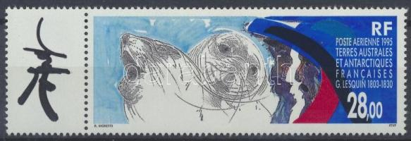 G. Lesquin stamp with coupon, G. Lesquin halálának 165. évfordulója szelvényes bélyeg