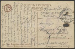 1916 Tábori posta képeslap 313 HONVÉD ... EZRED II. ZÁSZLÓALJ + TP 253