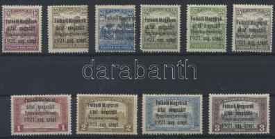 Nyugat-Magyarország I. 1921 Teljes sor Bodor vizsgálójellel (38.450) (40f sarokhiba / corner fault)