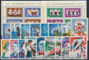 1981-1989 17 stamps + 2 blocks, 1981-1989 17 klf bélyeg + 2 klf blokk