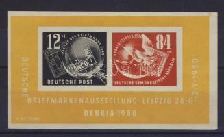 1950 Debria blokk Mi 7 (gyárilag hibás gumizás, pici rozsdafolt a gumin)