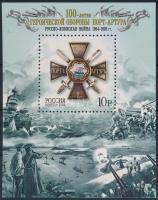 2004 Port Arthur megvédésének 100. évfordulója blokk Mi 68