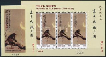 2004 Majom; Kínai újév kisív Mi 1510 + blokk Mi 134