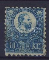 1871 Réznyomat 10kr, a teljes bélyegképet és bélyegközt kék foltok borítják / Mi. 11, full of small blue paint spots