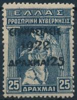 Forgalmi bélyeg, Definitive stamp