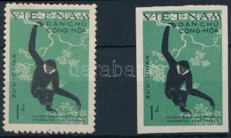 Animals perf and imperf closing stamps, Állat sor fogazott és vágott záróértéke