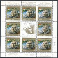 Liszt Ferenc születésének 200. évfordulója kisív Franz Liszt mini sheet