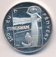Fritz Mihály (1947-) 1996. 100 év a fényért / A Tungsram 100 éves fennállásának emlékére 1896-1996 ezüstözött fém emlékérem (42,5mm) T:2 (PP)