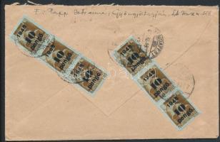 1945 (4. díjszabás) Távolsági levél Kisegítő 6x10P/80f bérmentesítéssel, tartalommal