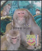 Majom; bélyegkiállítás blokk, Monkey; Stamp Exhibition block