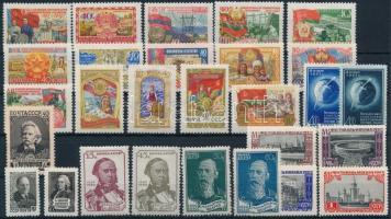 1939-1957 3 diff sets + 5 diff stamps, 1939-1957 3 klf sor 5 klf önálló érték