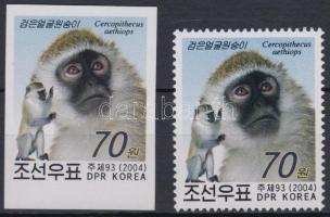 Monkey perf and imperf block, Majom fogazott és vágott bélyeg