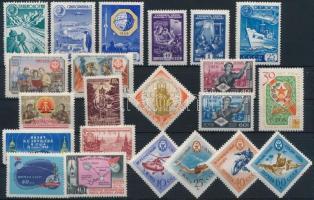 7 diff sets + 5 diff stamps, 7 klf sor  + 5 klf önálló érték