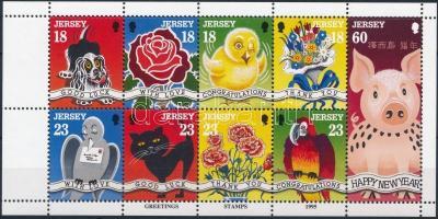 1995 Üdvözlőbélyegek bélyegfüzetlap H-Blatt 14 Mi 678-686