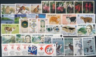 1988-1989 36 klf bélyeg, közte sorok